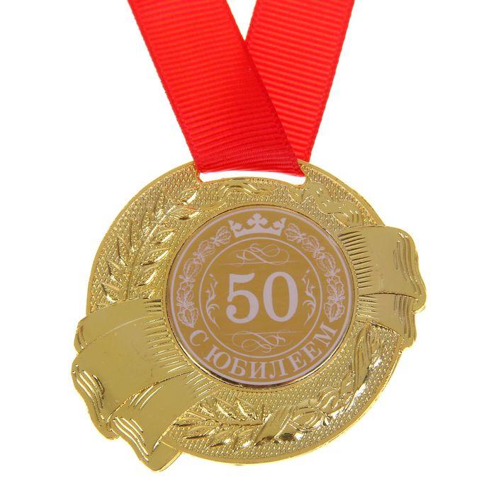 60 лет поздравления пенсия