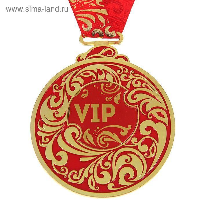 """Медаль """"VIP"""""""