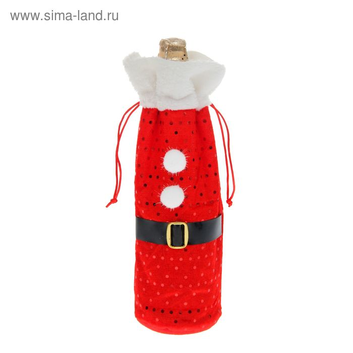 "Одежда на бутылку ""Дед Мороз"""