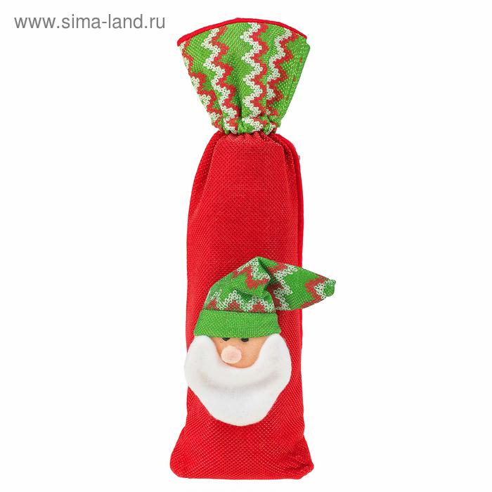 "Одежда на бутылку ""Дед мороз"", цвета МИКС"
