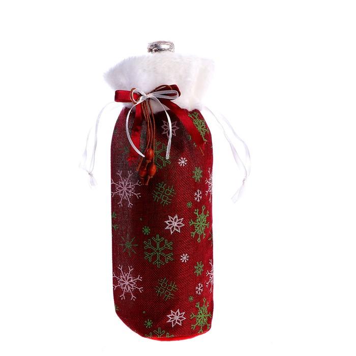"""Одежда на бутылку """"Зимнее время"""""""