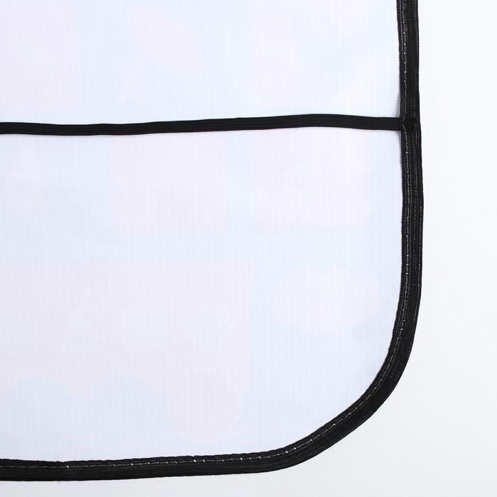 Накидка-незапинайка на автомобильное кресло «Весёлое приключение»