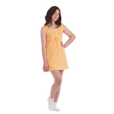 Сарафан женский, размер 52, цвет жёлтый