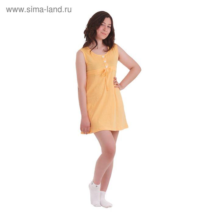 Сарафан женский, размер 52, цвет жёлтый (30642)