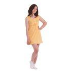 Сарафан женский, размер 50, цвет жёлтый