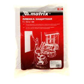 Пленка защитная MATRIX, 4 х 12.5 м, 7 мкм, полиэтиленовая Ош