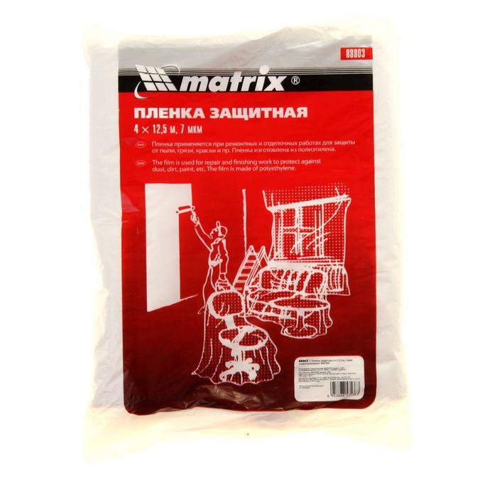 Пленка защитная MATRIX, 4 х 12.5 м, 7 мкм, полиэтиленовая