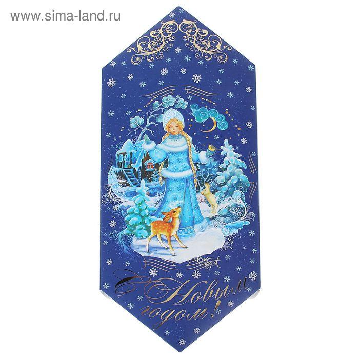 """Сборная коробка-конфета """"С Новым годом, снегурочка"""""""