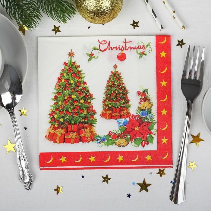 "Napkins ""Christmas Trees"" with presents (set of 20 PCs)"