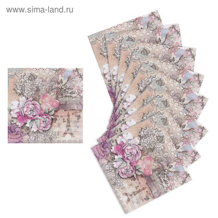"""Салфетки бумажные """"Париж в цвету"""" (набор 20 шт)"""