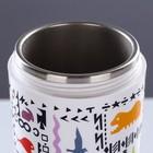 "Термос ""Coke Can"", 400 мл, 7х18 см - фото 1966066"