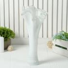 """Vase """"Serpentine"""" milk"""