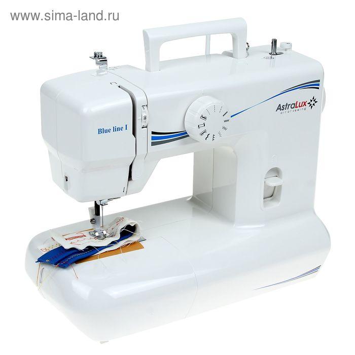 Швейная машина Astralux Blueline I, 10 видов строчек, подсветка, петля полуавтомат, голубая