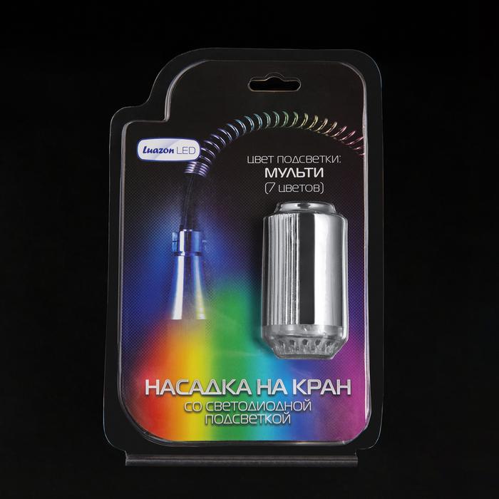 Насадка на кран с подсветкой LED мульти, 7 цветов NK-004