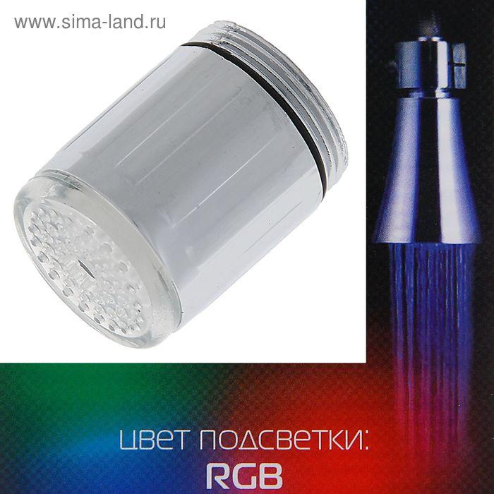Насадка на кран с подсветкой LED RGB, с датчиком температуры NK-010