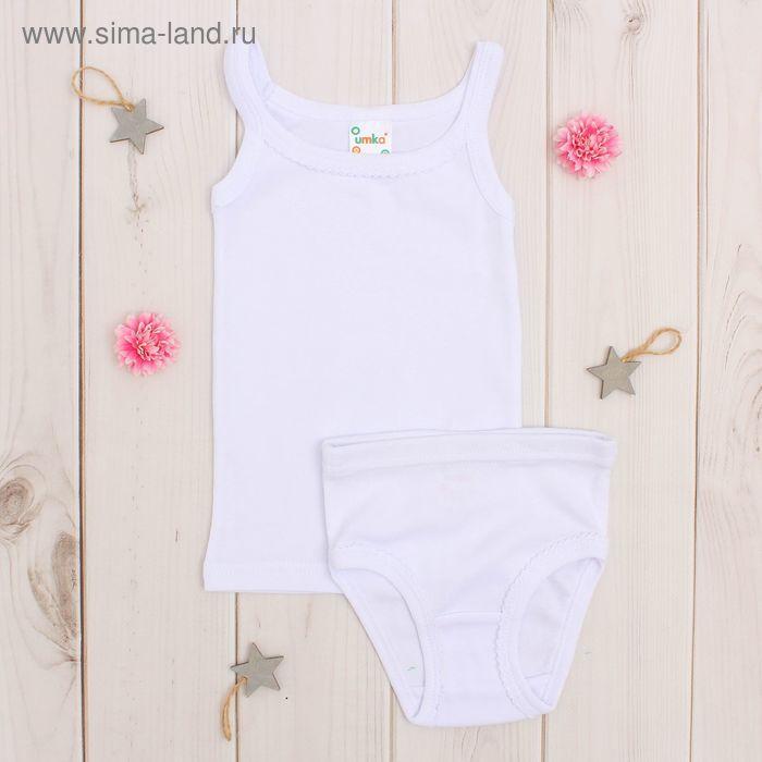Комплект для девочки (трусы+майка), рост 98-104 см, цвет белый AZ-605