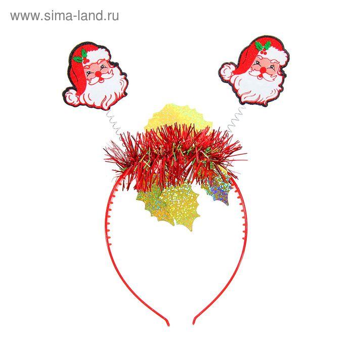 """Карнавальный ободок """"С Новым годом! Дедушка Мороз"""""""