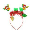 Карнавальный ободок «С Новым годом! Оленята»