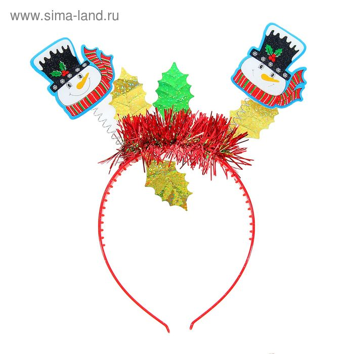 """Карнавальный ободок """"С Новым годом! Снеговички"""""""
