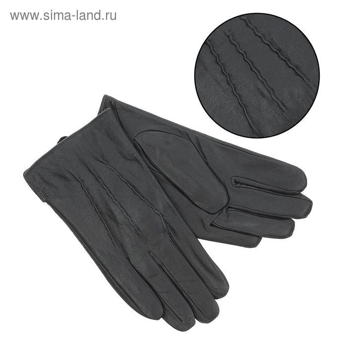 """Перчатки мужские """"Уолтер"""", подклад - флис, р-р 9, чёрные"""