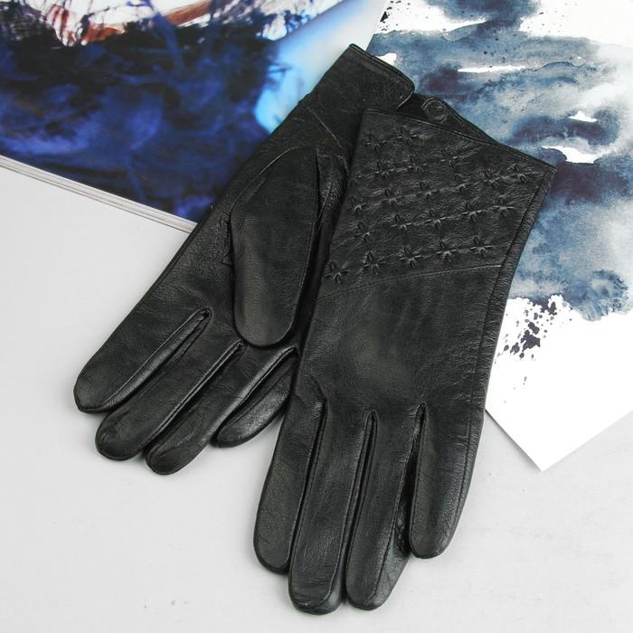 """Перчатки женские """"Кара"""", подклад - флис, р-р 6,5, цвет чёрный"""