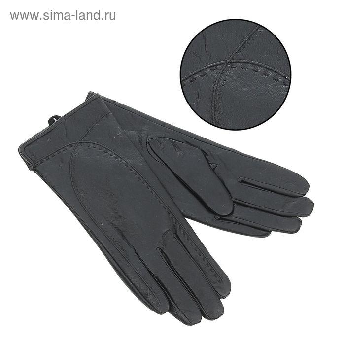 """Перчатки женские """"Рада"""", подклад - флис, р-р 8, цвет чёрный"""