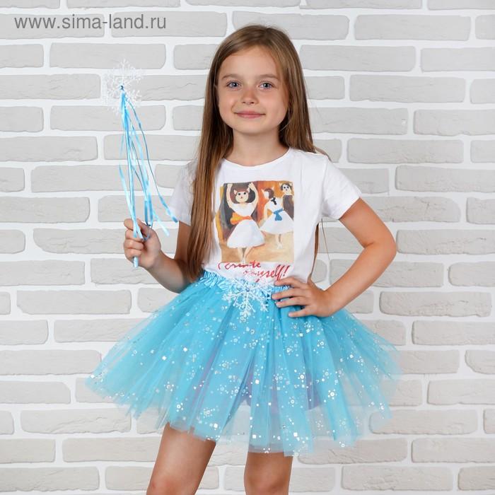 """Карнавальный набор """"Фея"""", 2 предмета: жезл, юбка, цвет голубой"""