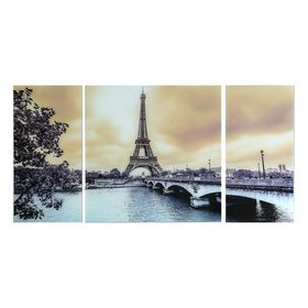 "Модульная картина на стекле ""Париж"""