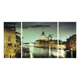 """Модульная картина на стекле """"Европа"""", 2 — 25×50 см, 1 — 50×50 см, 100×50 см"""