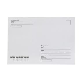 Envelope postal C5 162x229mm