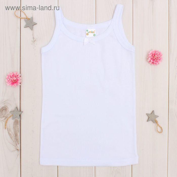 Майка для девочки, рост 110-116 см, цвет белый AZ-637