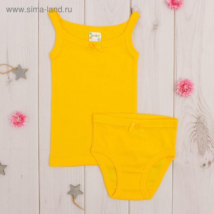 Комплект (майка, трусы) для девочки, рост 110-116 см, цвет МИКС AZ-608_Д