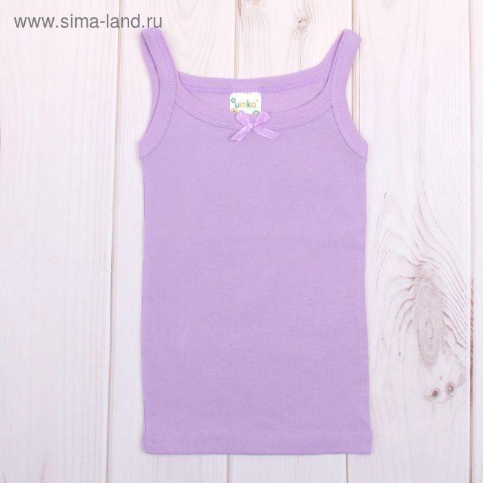 Майка для девочки, рост 122-128 см, цвет МИКС AZ-638_Д