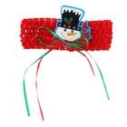 Карнавальная повязка-резинка «Снеговик»