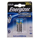 Батарейка алкалиновая Energizer Maximum, AAA, LR03-2BL, блистер, 2 шт.