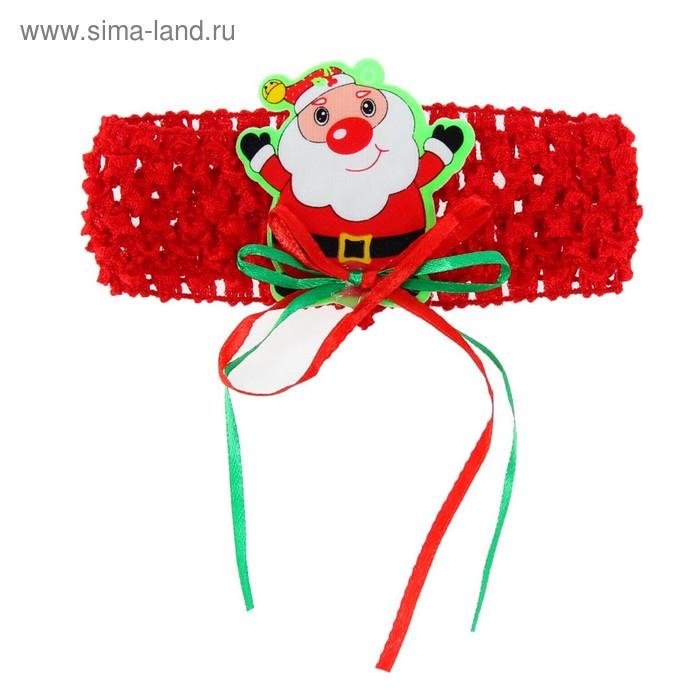 """Карнавальная повязка-резинка """"Дед мороз"""""""