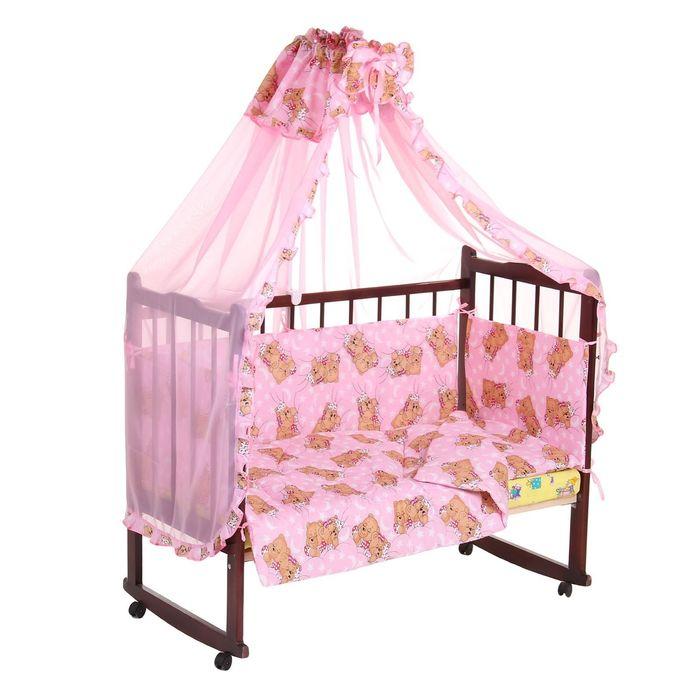 """Комплект в кроватку """"Медвежата"""" (4 предмета), цвет розовый (арт. 1525)"""