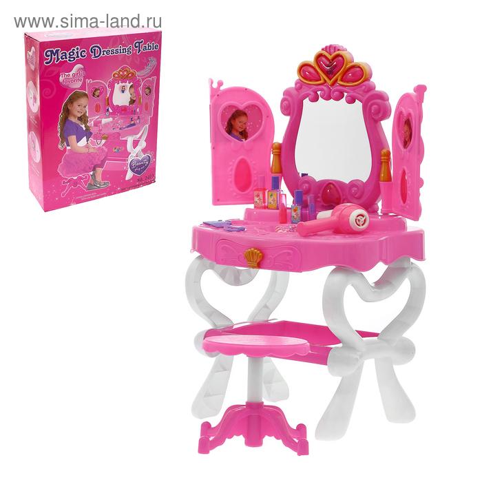 """Игровой набор """"Волшебный-2"""": столик с зеркалом и фоторамками, стульчик, фен, аксессуары, со светом и звуком, работает от батареек, высота 71,5 см"""