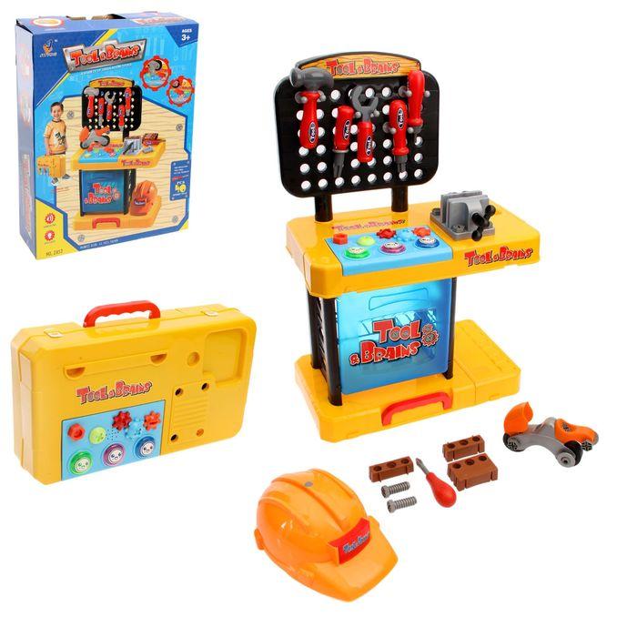 """Игровой модуль в чемодане """"Маленький строитель"""", столик-мастерская, инструменты, каска, игрушка 3в1, световые и звуковые эффекты, работает от батареек, высота 63 см"""