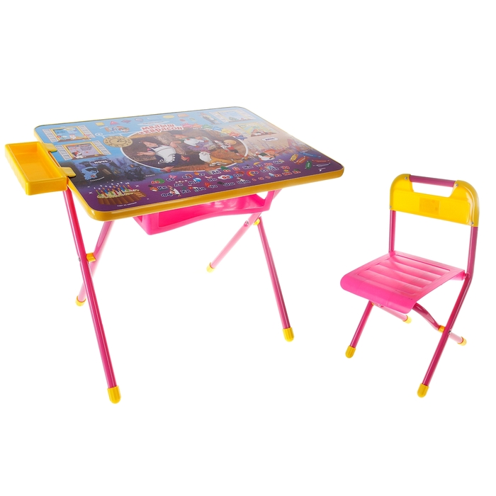 """Набор детской мебели """"Дэми 2. Карлсон"""" складной, цвет розовый"""