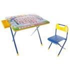 """Набор детской мебели """"Деми 1. Алфавит"""" складной, цвет синий"""