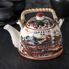 """The tea pot 600 ml of """"Landscape"""""""