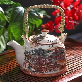 Чайник заварочный «Пейзаж», 900 мл, с металлическим ситом