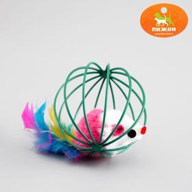 Игрушка Мышь в шаре с перьями, 6 см, микс цветов