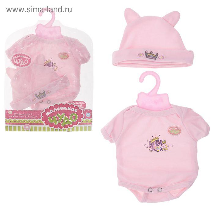 """Одежда для пупса """"Маленькая принцесса"""": шапочка, боди, цвета МИКС"""