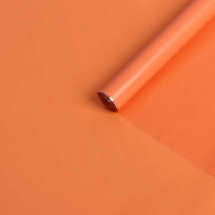 Пленка для цветов и подарков тонированный лак персиковый 0.7 х 8.2 м, 40 мкм