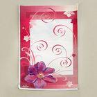 """Пакет подарочный """"Кармен"""" 25 х 40 см, цветной металлизированный рисунок"""