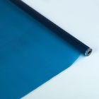 Пленка для цветов и подарков тонированный лак ярко-голубой 0.7 х 8.2 м, 40 мкм