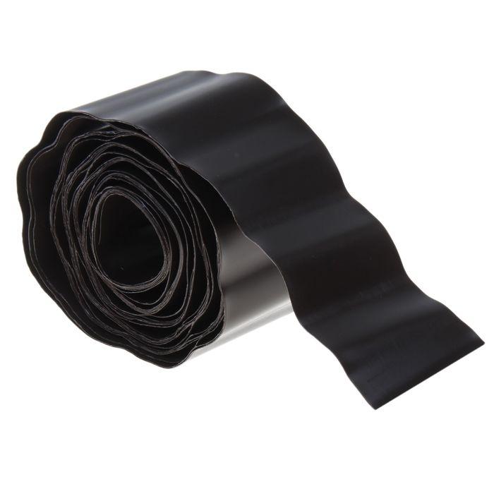 Лента бордюрная, 0.1 × 9 м, толщина 0.7 мм, гофра, коричневая