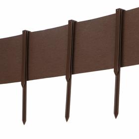 Колышек для крепления бордюрной ленты, набор 6 шт., коричневый